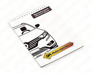 """Блокнот """"Бортовий журнал Renault Koleos"""" на Renault Koleos — Auto-Mechanic (Фірмові) - NRKOL"""