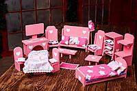 Мебель для кукольного домика + Текстиль KiddyRoom Розовый