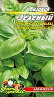 Базилик зелёный 3 грамма семян