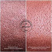 Пигмент для макияжа KLEPACH.PRO -4- Рубеллит (пыль)