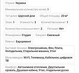 Подобова сам центр Староєврейська  Львовская область, Львов, Галицкий, фото 7