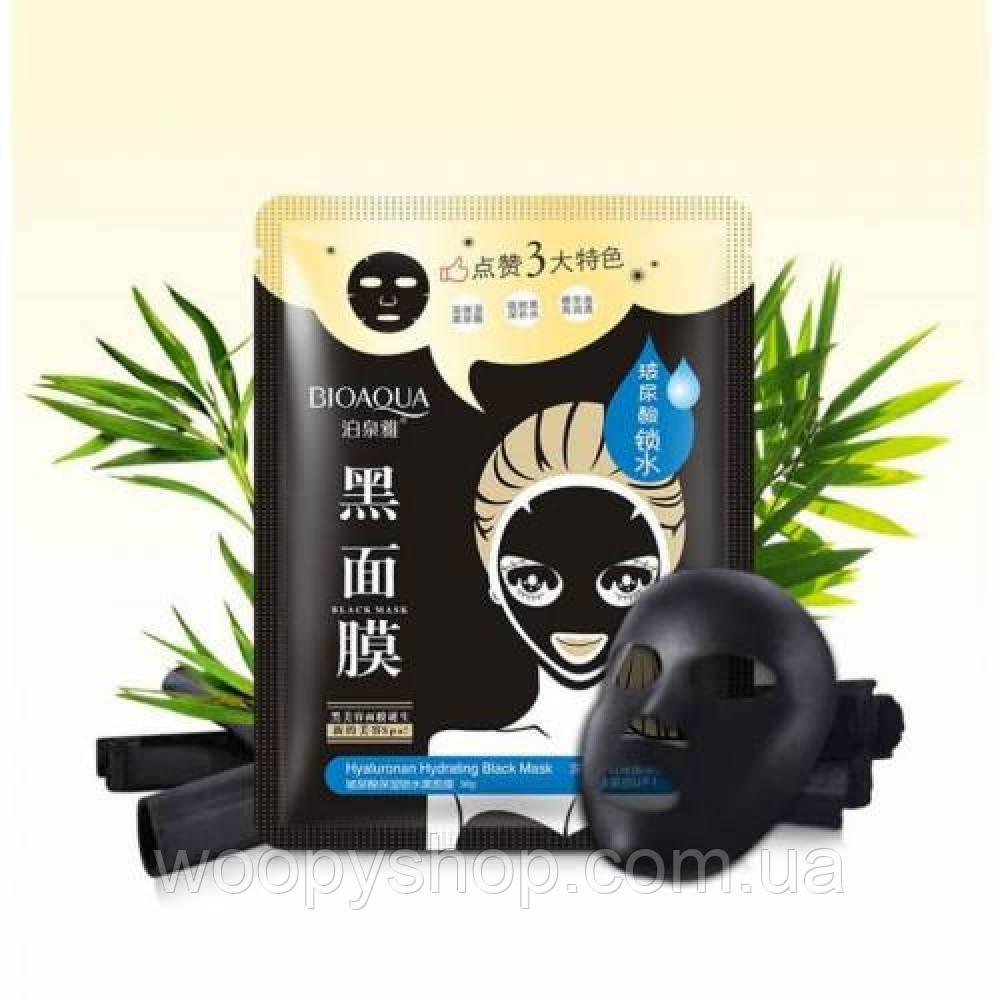 Тканевая увлажняющая маска с гиалуроновой кислотой BIOAQUA HYALURONAN HYDRATING BLACK MASK