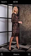 Женское приталенное платье