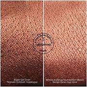 Пигмент для макияжа KLEPACH.PRO -5- Сардоникс (пыль)