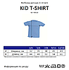 Детская футболка JHK KID T-SHIRT цвет темно-синий (DN), фото 2