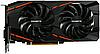 Gigabyte Radeon RX 570 Gaming 4GB (GV-RX570GAMING-4GD)