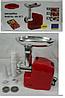 Мясорубка Meat Grinder WX 3077 Wimpex 2000W, Электрическая мясорубка, Мощная электромясорубка бытовая