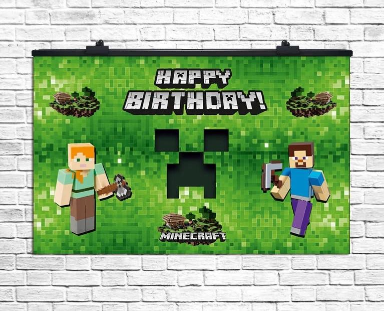 Плакат для праздника Майнкрафт Happy Birthday, 75*120 см