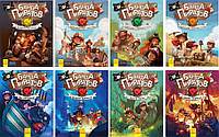 Банда Пиратов. Комплект из 8 книг. Дюпен Олівер КП2100Р