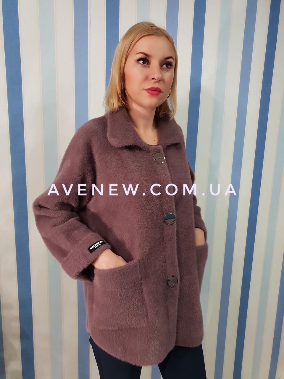 Женское короткое пальто из шерсти альпаки