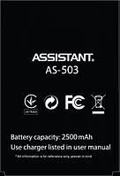 Аккумуляторная батарея Assistant 2500 mAh для AS-503