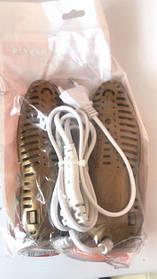 Сушилка универсальная для обуви Попрус (  туфелька)