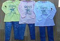 Комплект-двійка для дівчаток Sincere 4-12 років., фото 1