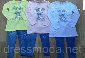 Комплект-двійка для дівчаток Sincere 4-12 років.