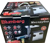 Мясорубка Blumberg BM-G28 Мощность 3000W + Соковыжималка