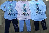 Комплект-двойка для девочек Sincere 4-12 лет.