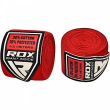 Бинти боксерські RDX Fibra Red 4.5 м