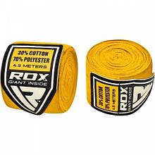 Бинти боксерські RDX Fibra Yellow 4.5 м