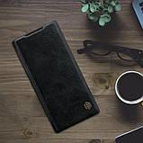 Nillkin Samsung Galaxy Note 10+ Qin leather Black case Кожаный Чехол Книжка, фото 6