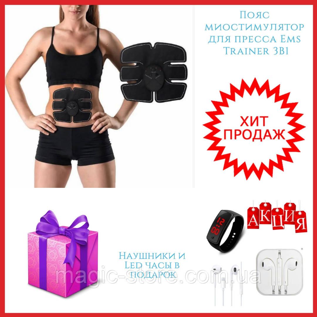 Пояс Ems-trainer 3 в 1 Миостимулятор пресса и рук для похудения тренажер