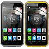 Защищенный мобильный телефон Land rover Kenxinda   W8