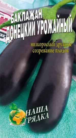 Баклажан Донецкий урожайный пакет 20 шт семян