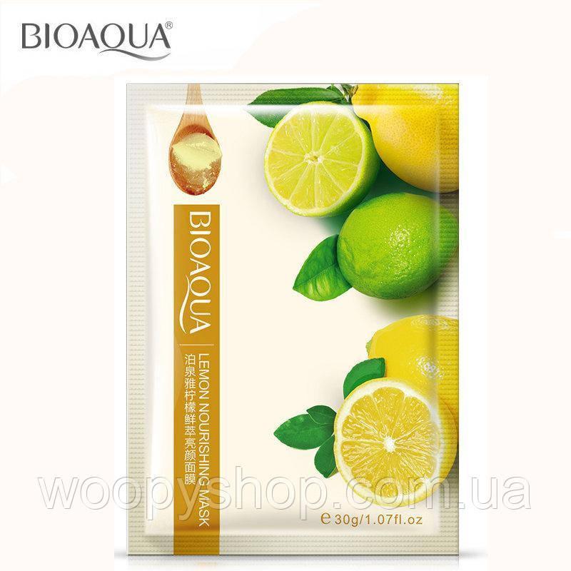Тканевая маска с эстрактом лимона BIOAQUA LEMON NOURISHING MASK