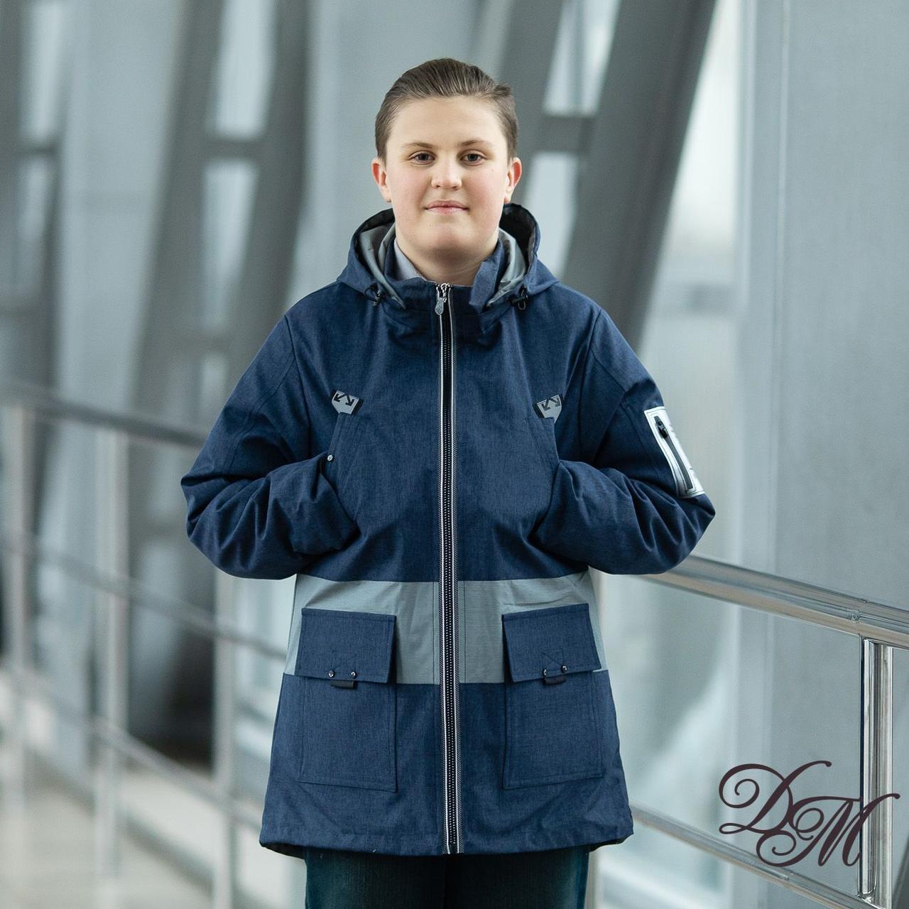 """Парка-куртка для мальчика демисезонная """"Стронг"""",  размеры 34 - 44"""