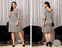 Женское платье Батал Олла, фото 1