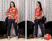 Стильный женский костюм Pradi