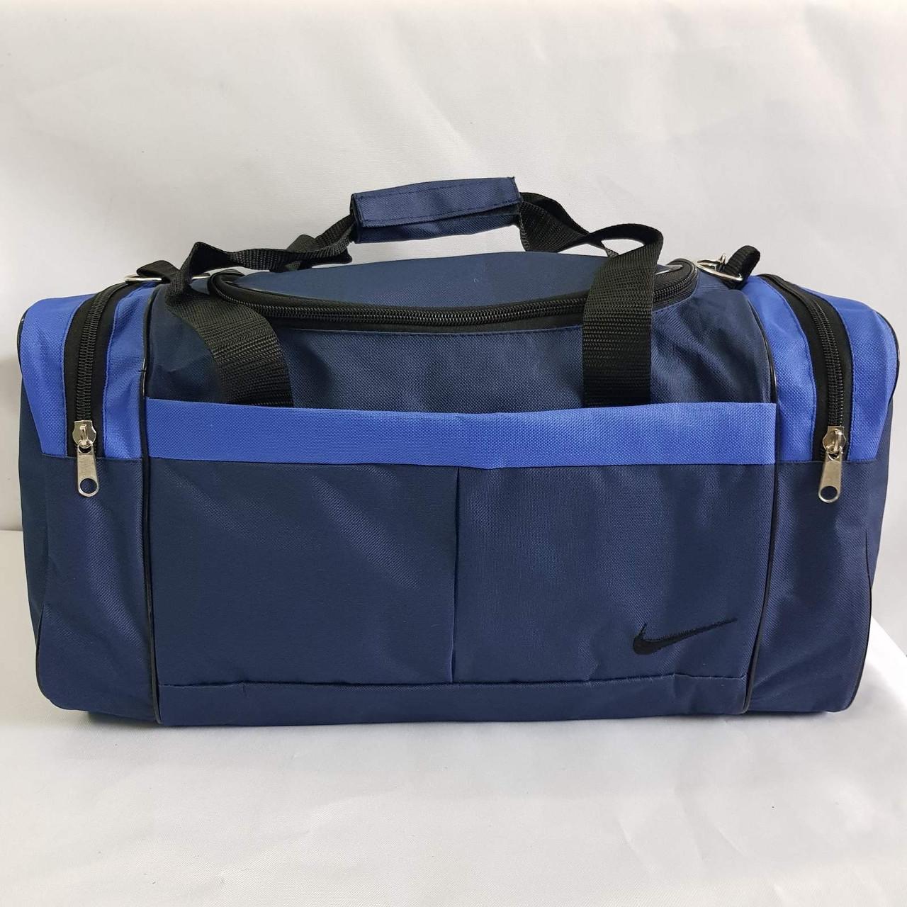 купить дорожную сумку в пензе