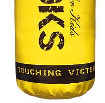 Детский боксерский мешок V`Noks Gel Yellow 12-15 кг, фото 3