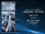 Nillkin Xiaomi Redmi K30 CP+PRO tempered glass Black Захисне Скло, фото 5