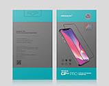Nillkin Xiaomi Redmi K30 CP+PRO tempered glass Black Захисне Скло, фото 6