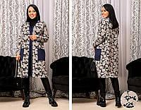 Женский кардиган Батал Samira, фото 1