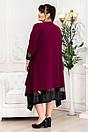 Плаття великого розміру Хельга (5 кольорів), фото 2