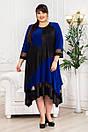 Плаття великого розміру Хельга (5 кольорів), фото 3