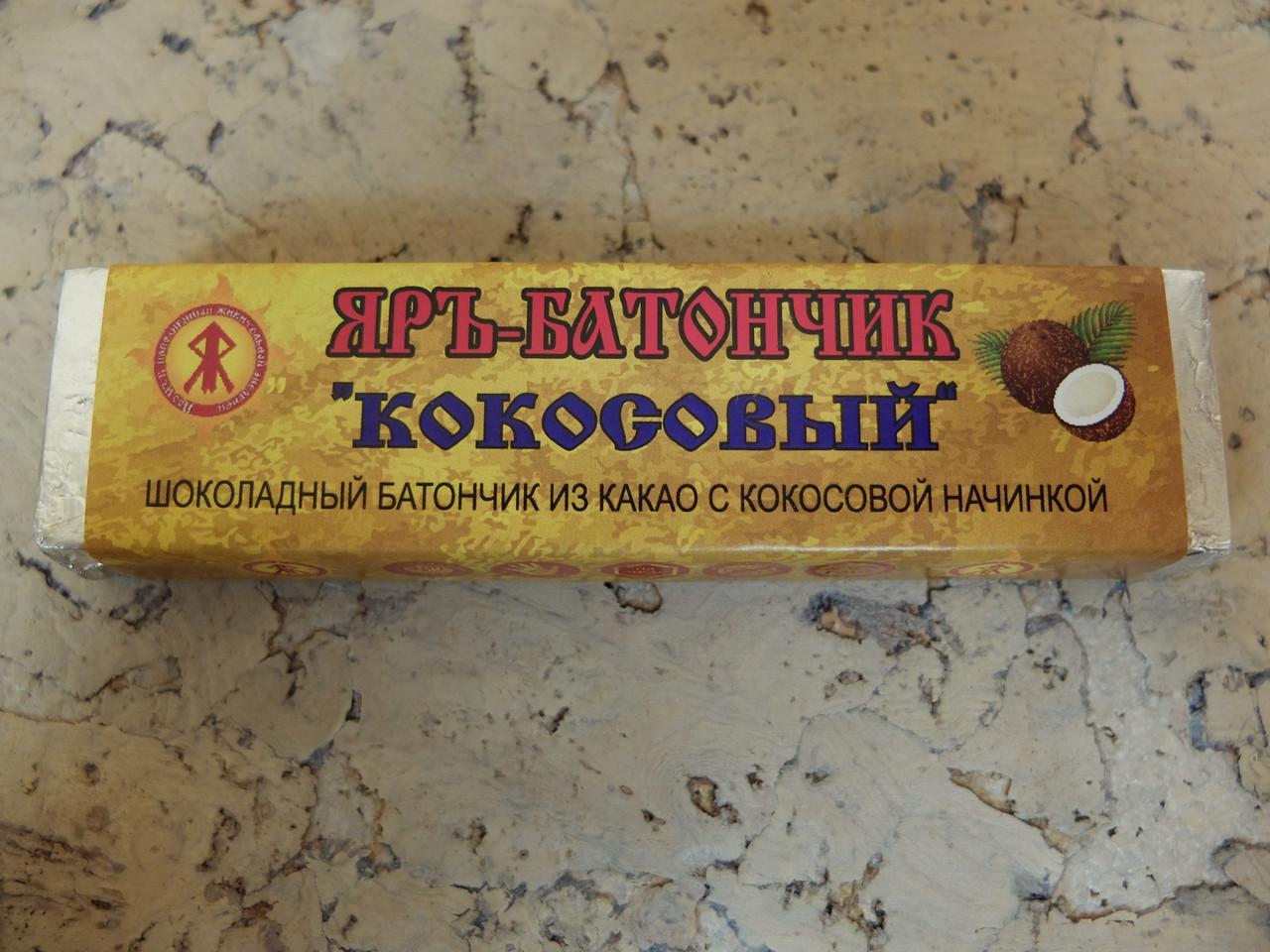 """Шоколадный батончик """"Кокосовый"""""""