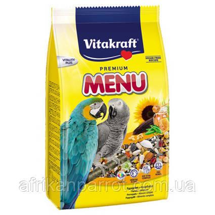 Vitakraft MENU - корм для крупных попугаев. 750г.