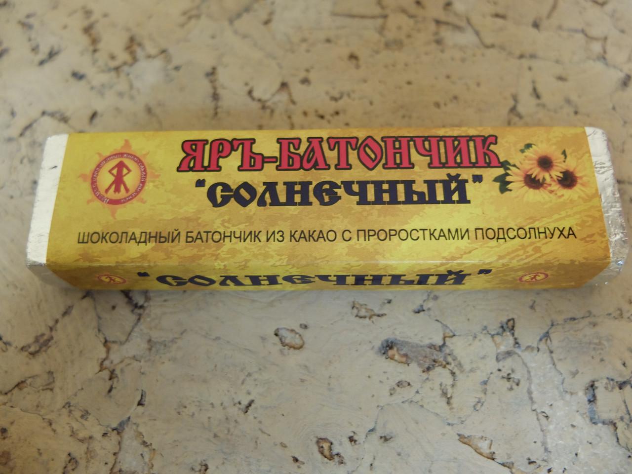 """Шоколадный батончик """"Солнечный"""""""