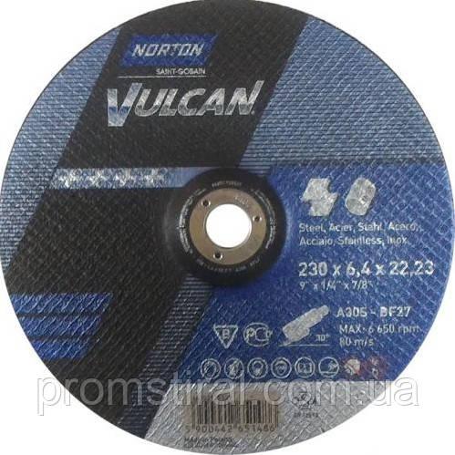 Зачистные круги по металлу Norton 230х6.4х22,23