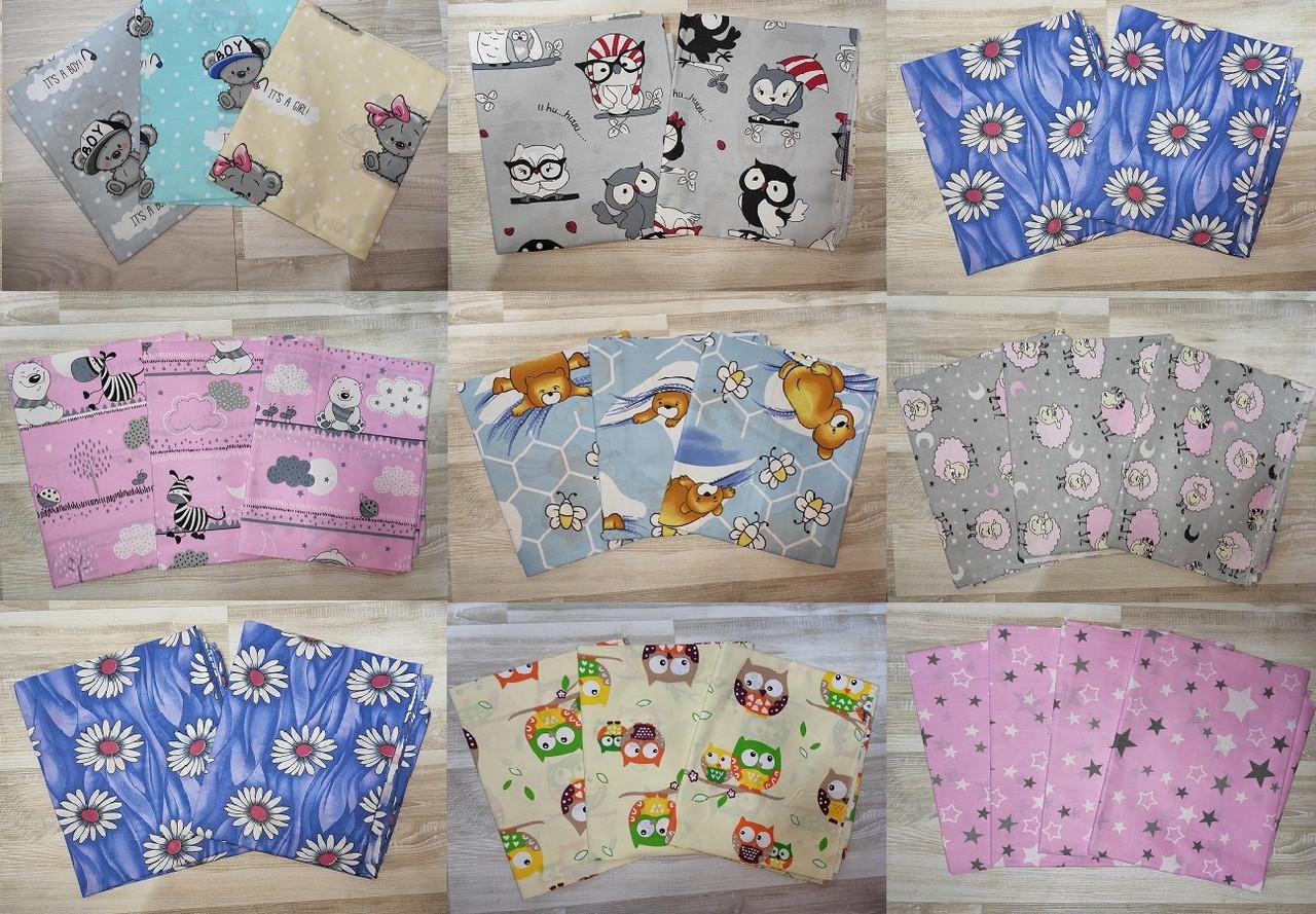 Пеленки из бязи для новорожденных арт   разные цвета.