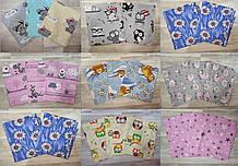 Пеленки из бязи для новорожденных арт 0125  разные цвета.