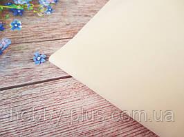 Фоамиран 1 мм, 50х50 см, цвет БЕЖЕВЫЙ (античный белый)