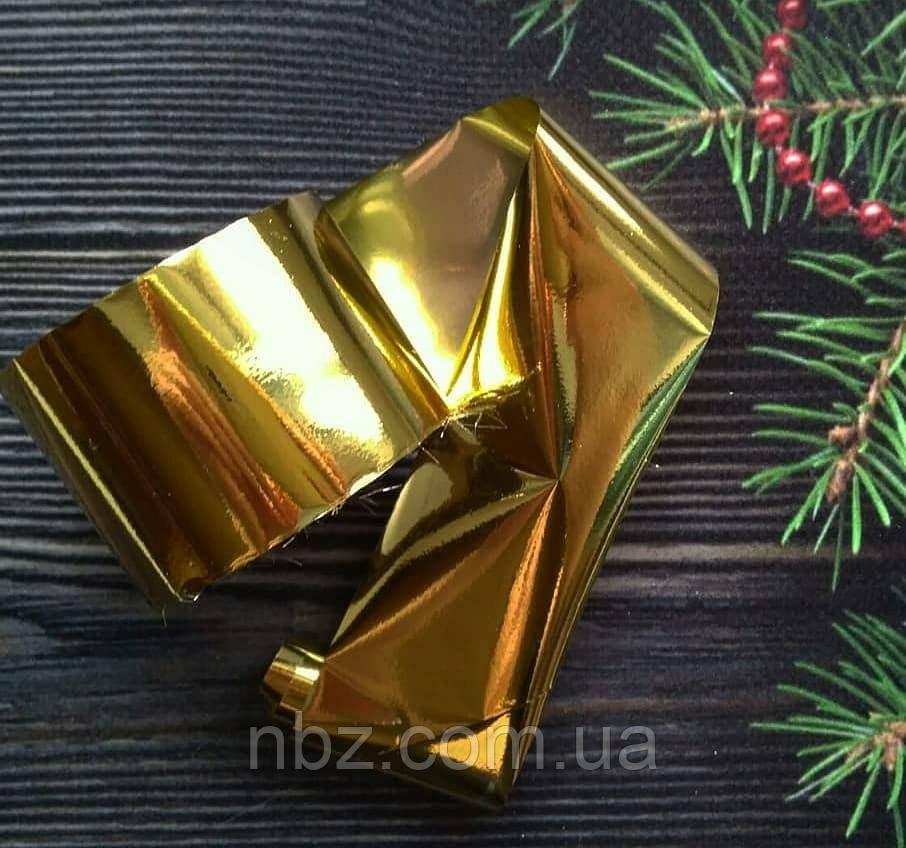 1м. Фольга золотая