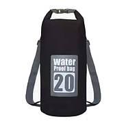 Водонепроникний рюкзак-мішок Waterproof bag 20L чорний, фото 1