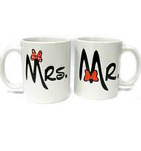 Чашки парні Mr. і Mrs.