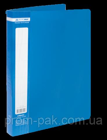 Папка з 40 файлами А4,JOBMAX,синій