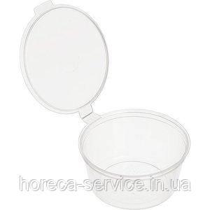 Соусник прозрачный АП 50 мл, с крышкой несъемной 80 шт упак