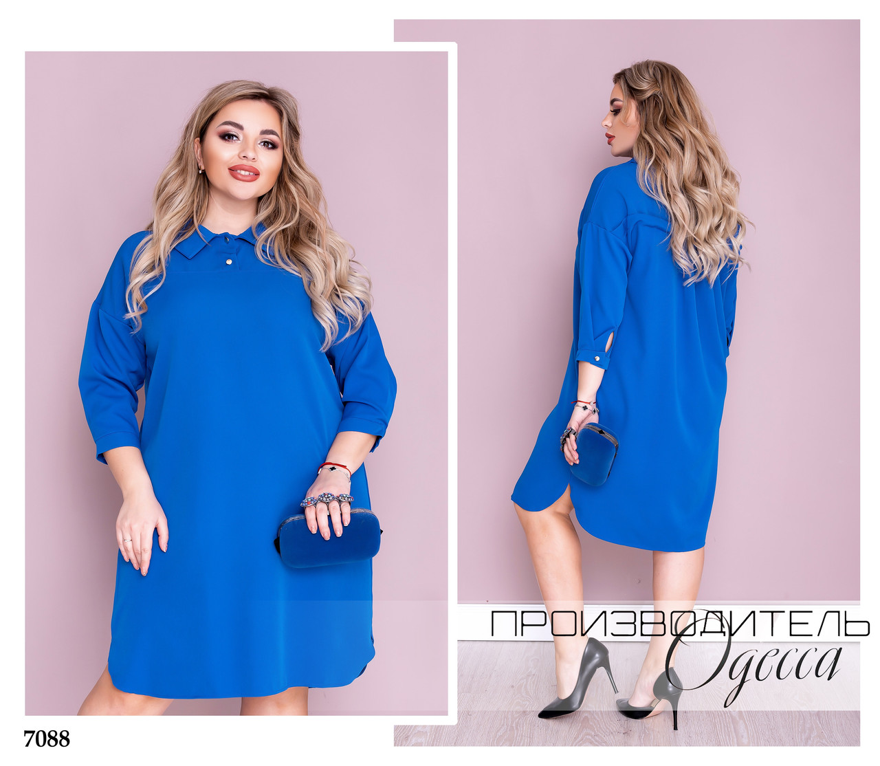 Платье с воротничком свободного фасона креп 46-48,50-52,54-56,58-60